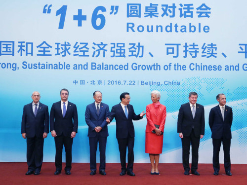 李克强同国际经济金融机构负责人举行圆桌对话会