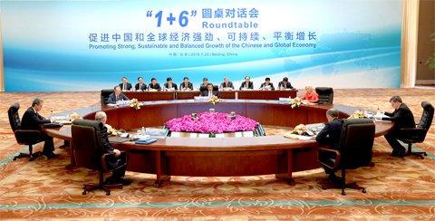 """李克强会商6大国际组织掌门人,""""把脉""""中国经济"""
